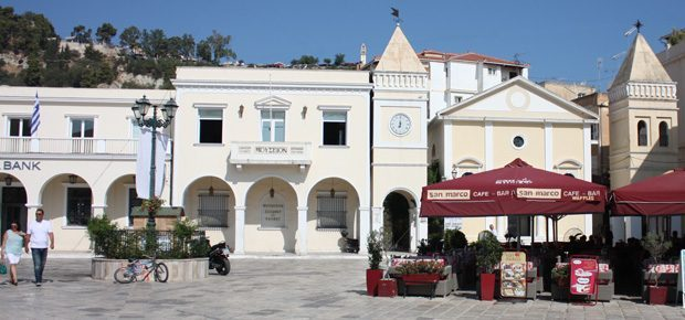 Museum of D. Solomos and A. Kalvos